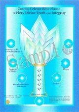 コズミックシリーズホログラム・Cosmic Celeste Blue Flame of Fiery Divine Truth and Integrity-コズミック・セレストブルー・フレーム-