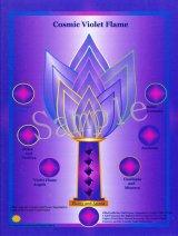 コズミックシリーズホログラム・Cosmic Violet Flame-コズミックヴァイオレット・フレーム-