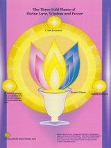 ホログラム・Three Fold Flame Hologram(スリーフォルドフレームホログラム)-三枚の花びらの炎のホログラム-
