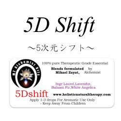 画像1: 3月のメールマガジン特別価格!!5D Shift-5次元シフト‐