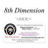 8th Dimension-8次元-