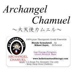 画像1: Archangel Chamuel-アークエンジェル・カムエル(大天使カムエル)-