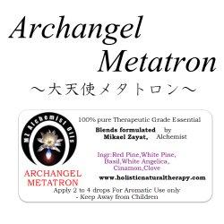 画像1: Archangel Metatron-アークエンジェル・メタトロン(大天使メタトロン)-