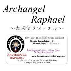 画像1: Archangel Raphael-アークエンジェル・ラファエル(大天使ラファエル)-