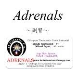 Adrenals-アドレナル(副腎)‐