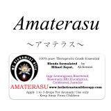 Amaterasu-アマテラス‐