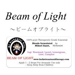 画像1: 3月のおすすめオイル10%オフで販売中!!Beam of Light-ビームオブライト-