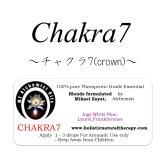 Chakra 7(crown)-チャクラ7-