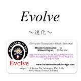 9月のメールマガジン特別価格!!Evolve-イボルブ(進化)-
