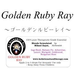 画像1: 5月のセール特別価格10%オフで販売中!!Golden Ruby Ray-ゴールデンルビーレイ(レイキ 金光線)-