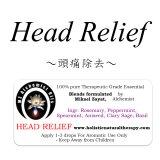 Head Relief-ヘッドリリーフ(頭痛除去)-
