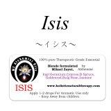 Isis-イシス(=ザ・サン・ゴッドネス)-