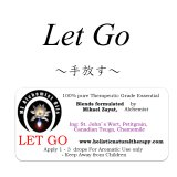 Let Go-レット・ゴー(手放す)-