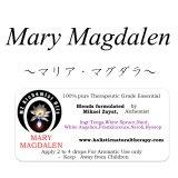 Mary Magdalen-マリア・マグダラ(マグダラのマリア)-