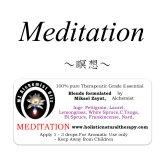Meditation-メディテーション(瞑想)-
