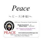Peace-ピース(幸福)-