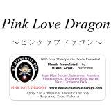 Pink (Quantum) Love Dragon-ピンク(量子)ラブドラゴン-