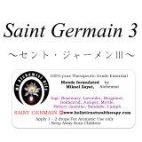 Saint Germain III-セント・ジャーメンIII-