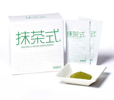 抹茶式アミノ酸