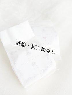 画像2: 【廃盤商品】山羊座(成功) 【エナジーデトックスソープ】 アロマソープ ミカエル・ザヤットデトックス