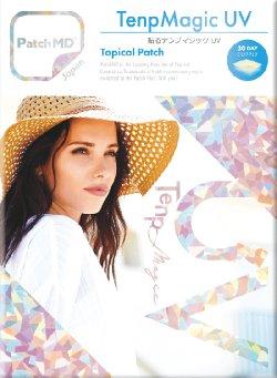 画像1: 5月のメールマガジン限定価格!! 貼る紫外線対策テンプマジック UV Patch MDアメリカ製の貼るUVケア