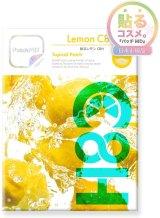 貼るレモンC8H Patch MDアメリカ製の貼るビタミンC