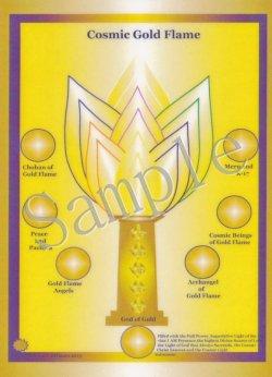 画像1: Cosmic Gold Flame -コズミック・ゴールド・フレーム- コズミックシリーズホログラム