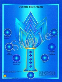 画像1: Cosmic Blue Flame -コズミック・ブルー・フレーム- コズミックシリーズホログラム
