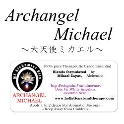 画像1: Archangel Michael-アークエンジェル・ミカエル(大天使ミカエル)-
