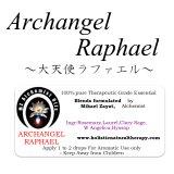 Archangel Raphael-アークエンジェル・ラファエル(大天使ラファエル)-