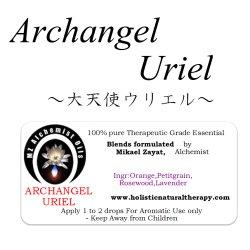 画像1: Archangel Uriel-アークエンジェル・ウリエル(大天使ウリエル)-