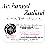 Archangel Zadkiel-アークエンジェル・ザドキエル(大天使ザドキエル)-