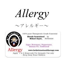 画像1: Allergy-アレルギー‐