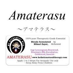 画像1: Amaterasu-アマテラス‐