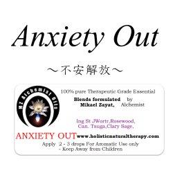 画像1: 5月のメールマガジン限定価格!! Anxiety Out-アングザィアティ・アウト(不安解放)-