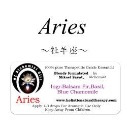 画像2: Aries-牡羊座-