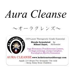 画像1: 8月のメールマガジン限定価格!! Aura Cleanse-オーラクレンズ-