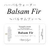 ハーバルウォーター Balsam Fir-バルサムファー-50ml