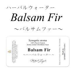 画像1: ハーバルウォーター Balsam Fir-バルサムファー-50ml