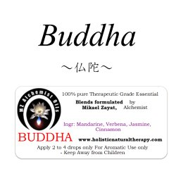 画像1: Buddha-ブッダ(仏陀)-