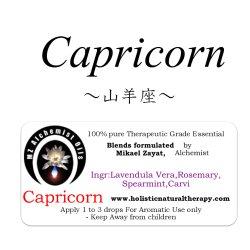 画像2: Capricorn-山羊座-