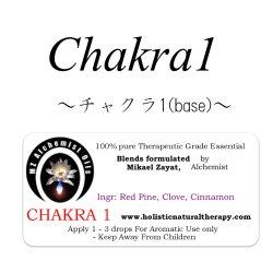 画像1: Chakra 1(base)-チャクラ1-