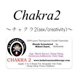 画像1: Chakra 2(sex/creativity)-チャクラ2-