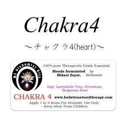 画像1: Chakra 4(heart)-チャクラ4-