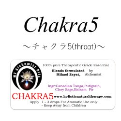画像1: Chakra 5(throat)-チャクラ5-