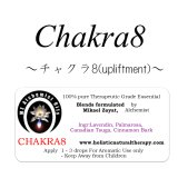 Chakra8(upliftment)-チャクラ8-