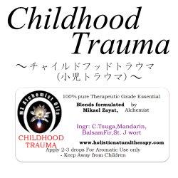 画像1: Childhood Trauma-チャイルドフット・トラウマ(小児トラウマ)-