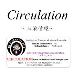 画像1: 11月のメールマガジン特別価格!! Circulation-サーキュレーション(血液循環)-