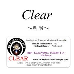 画像1: Clear-クリアー(明晰)-
