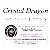 Crystal Dragon-クリスタルドラゴン-